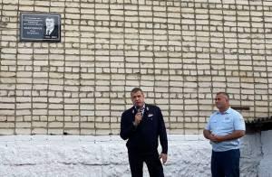 Открыта памятная доска О.З. Факитдинову